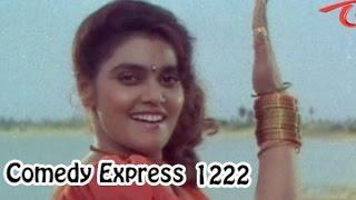 Comedy Express 1222 || Back to Back || Telugu Comedy Scenes