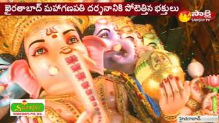 Huge Devotees Rush at Khairatabad Ganesh Idol || Sakshi TV