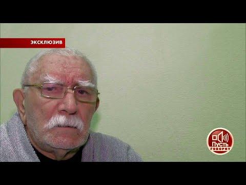Армен Джигарханян: «Виталина украла уменя деньги». Интервью народного артиста Дмитрию Борисову.