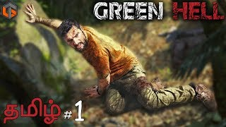Green Hell #1 Live Tamil Gaming