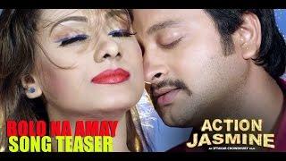 Bolo Na Amay - Nancy & Tasif | Video Teaser | ACTION JASMINE (2015) | Bengali Movie | Bobby | Saimon