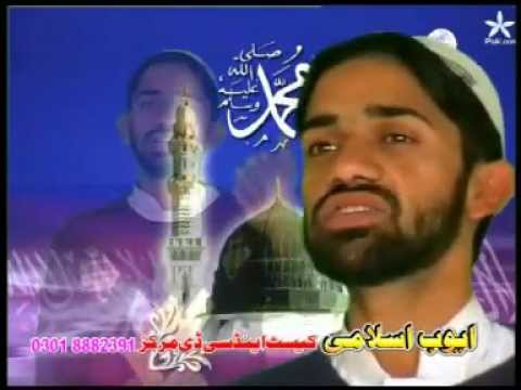 Best Pashto Naat 2012 video
