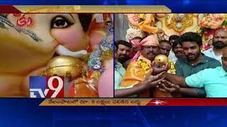 Musheerabad Ganesh golden laddu auctioned for Rs 8.1 lakh