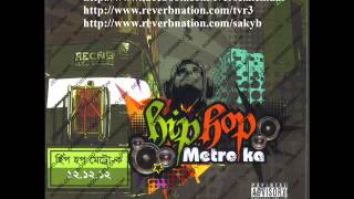 Bangla Hip Hop Song. Ami Hariye Jai - T-verse Ft. Sakyb 2013