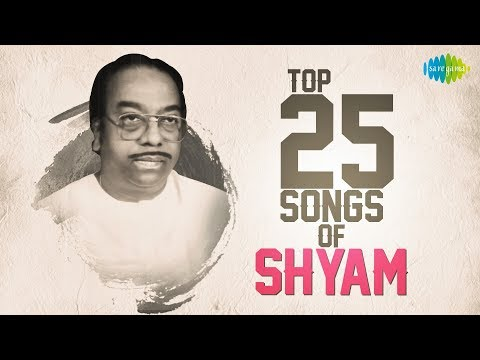 Top 25 Songs by Shyam | Audio Jukebox | Unnimenon, P.Jayachandran,Bichu Tirumala |HD Malayalam Audio