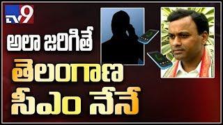 Komatireddy Rajagopal phone audio goes viral on social media