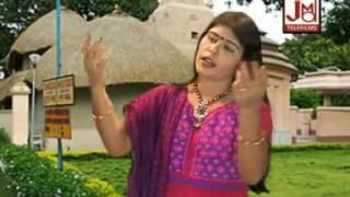 Chokher Jole Bhasiye Dilam - Anjali Sanyasi