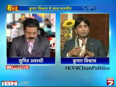 Kumar Vishwas Takes On Kiran Bedi video