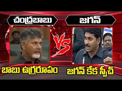 Chandrababu VS Jagan | AP CM Chandrababu & YS Jagan Black Shirt Over AP Special Status | AP Politics