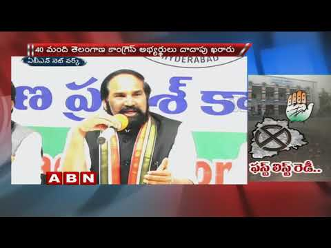Congress To Announce List Of 40 Candidates For Telangana Elections | ABN Telugu