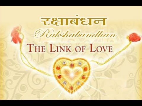 रक्षा बंधन - Rakshabandhan(2013)