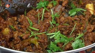 Mutton Keema Curry | Non Veg Recipe | indian spicy  recipes |Spicy Food