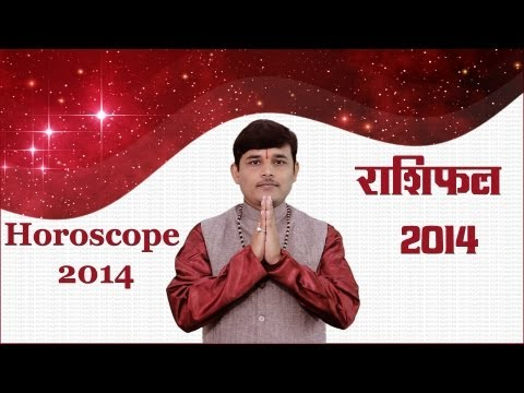 Rashifal 2014: Hindi Horoscope 2014 Music Videos