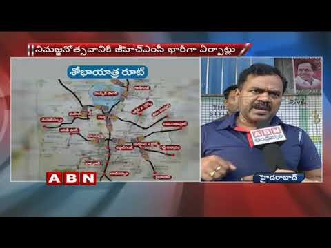 All Set For Ganesh Immersion | GHMC Commissioner Dhana Kishore Face To Face | ABN Telugu