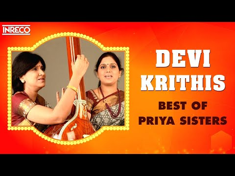 CARNATIC VOCAL | DEVI KRITHIS | SHANMUKHA PRIYA | JUKEBOX