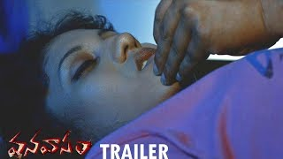 Vanavasam Movie Official Trailer |  Naveenraj Sankarapu, Shashi Kanth, Sravya, Sruthi