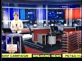 Sky News - Anna Jones does a live walk.