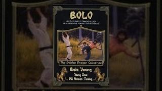Bolo The Brute | Full Martial Arts Movie