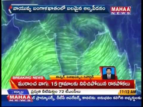 Monsoon Moving Active In AP & Telangana -Mahaanews