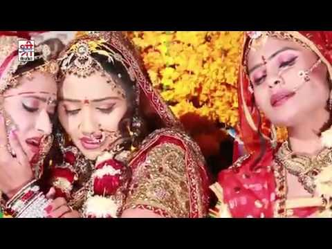 Marvadi Vivah Song video