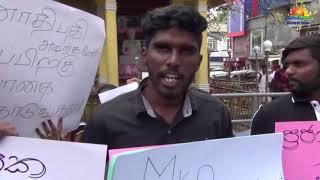நிறைவேற்று அதிகாரம் கொண்ட ஜனாதிபதி முறையை நீக்குமாறு கோரி ஹட்டனில் ஆர்ப்பாட்டம்
