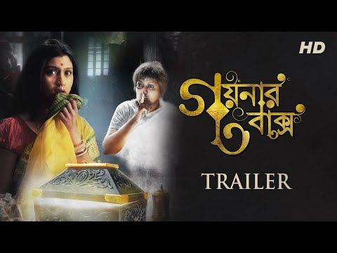 Goynar Baksho - A Film by Aparna Sen - Theatrical Trailer with...