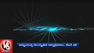 Multi-Media Laser Show At G Venkataswamy Memorial Telangana T-20 League Closing Ceremony