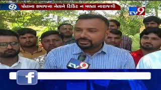 Maldhari community will protest against BJP & Congress by pressing NOTA button during LS polls - Tv9