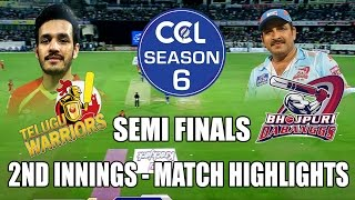 CCL6 - Telugu Warriors vs Bhojpuri Dabanggs - 2nd Innings || Match Highlights