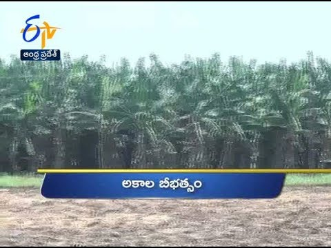 Andhra Pradesh | 2nd May 2018 | Ghantaravam 10 AM News Headlines