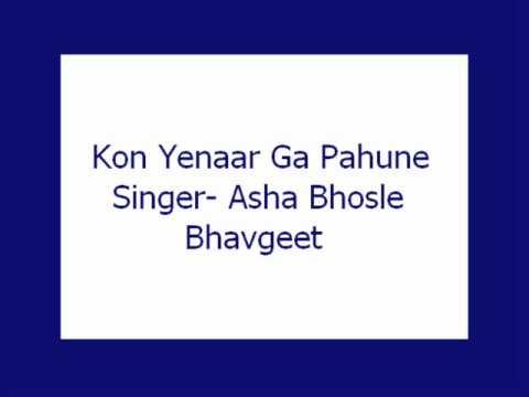 Kon Yenaar Ga Pahune- Asha (Bhavgeet)