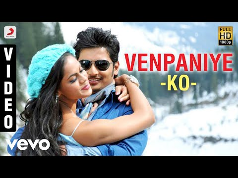 Ko - Venpaniye Video   Jiiva, Karthika   Harris