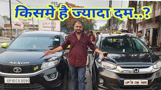 Honda WRV vs Tata NEXON detailed review.