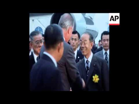 SYND 13-5-72 US VICE-PRESIDENT AGNEW ARRIVES IN TOKYO