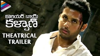 courier-boy-kalyan-theatrical-trailer-nitin-yami-gautam-gautham-menon-telugu-filmnagar