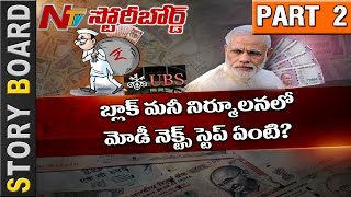 what-is-modis-next-step-after-demonetisation-of-rs-500-and-1000-notes-story-board-part-02-ntv