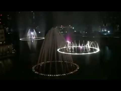 Burj Dubai Khalifa Fountain Time to Say Goodbye