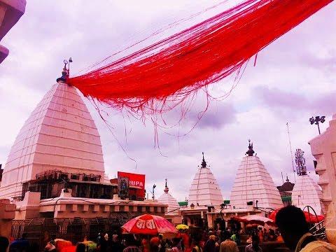 "HD SAJAL BA DARBAR BHOLA KE""BY- JEETJITENDRA JITU-BOLBAM-bhojpuri video Kanwar Bhajan 2016 NEW"