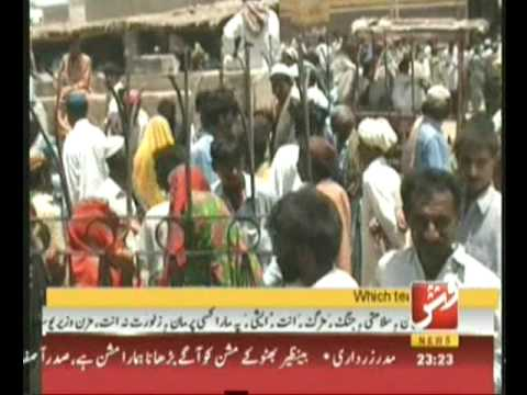 Vsh Sanghar ( Vsh News ) Benazir Income Support Programme Khipro video