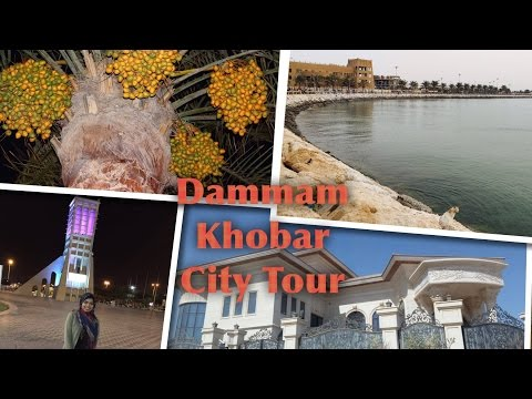 TRAVEL VLOG - CITY TOUR - AD DAMMAM - AL KHOBAR - CORNICHE - AIRPORTS (EPISODE 35)