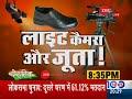 Deshhit: SP Supremo Akhilesh yadav's jibe over PM Modi's 'Chaiwala' slogan