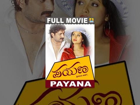 Payana Kannada Movie - Full Length