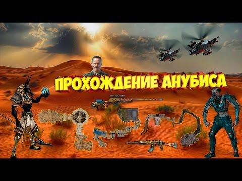 Warface:Как зарабатывать варбаксы!?Без лишних затрат! на сайте rentaldj.ru