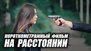 Смотреть видеоклип Anton Virta - На расстоянии