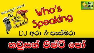 Hiru FM - DJ Ara & Pasbara Who's Speaking  - THOUSAND PISHTI