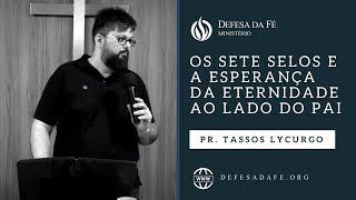 Download Lagu Apocalipse 4.1-5.14 | OS SETE SELOS E A ESPERANÇA DA ETERNIDADE AO LADO DO PAI (por Tassos Lycurgo) Gratis STAFABAND