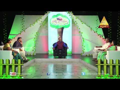 DIVYANILAYAM Family Show  EPISODE 46