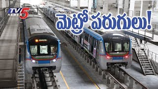 Metro Rail Is Ready To Launch By PM Modi On Nov 28 | Hyderabad
