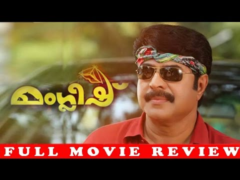 Malayalam Movie Manglish | Malayalam Full Movie 2014 Review | Exclusive | Ft.mammootty,tinitom video