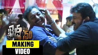 Khaidi No 150 Movie Making Video || Chiranjeevi, Kajal Agarwal, VV Vinayak, Ram Charan
